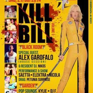 Festa Kill Bill al Classic Club Rimini