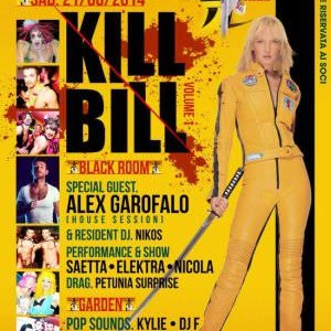 Festa Kill Bill al Classic Club Rimini