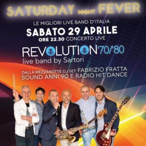 Carnevale Frontemare con i Revolution 70/80