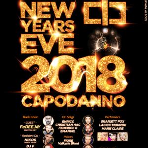 Capodanno Classic Club 2018