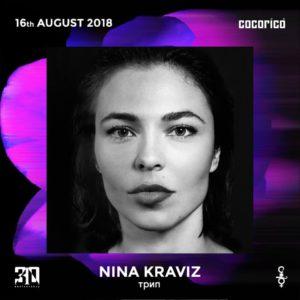 Il vento freddo della Siberia arriva al Cocorico Riccione con Nina Kraviz.