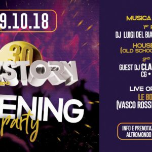 Altromondo History opening party