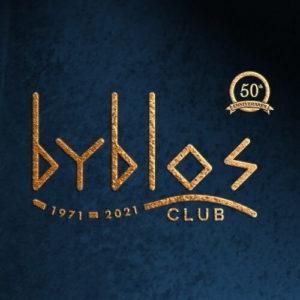 La discoteca Byblos Riccione ti aspetta con un nuovo mercoledì di musica.